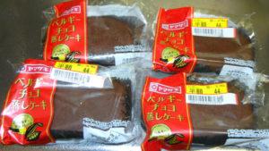 ヤマザキベルギーチョコ蒸しケーキ