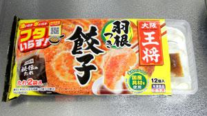 大阪王将の冷凍餃子